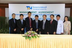 นพ.บุญ วนาสิน    ลงนามความร่วมมือกับบริษัท Tongxe Medical Group