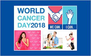 กิจกรรมวันมะเร็งโลก 2561