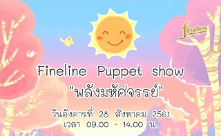 Fineline Puppet Show
