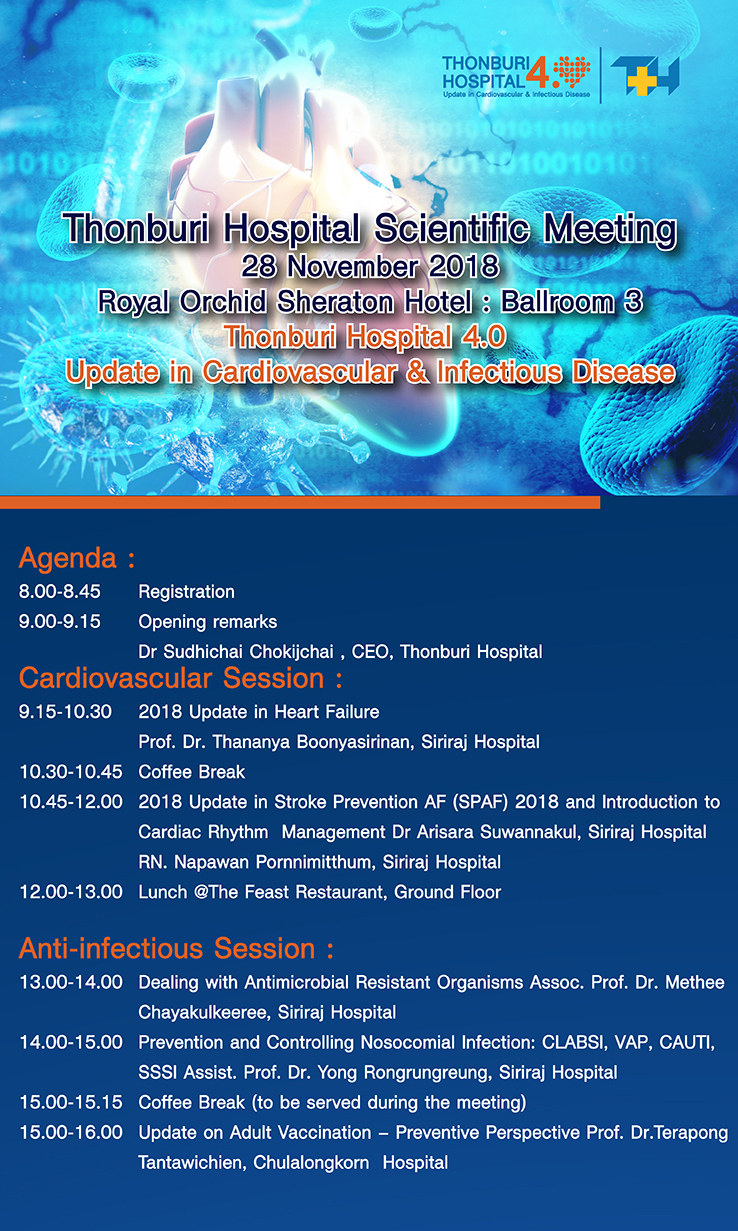 Thonburi Hospital Scientific Meeting