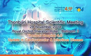Thonburi Hospital Scientific Meeting