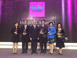 Muang Thai Life Assurance Hospital Awards 2018