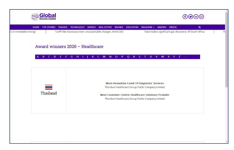 THG ได้รับรางวัล จากนิตยสาร Global Business Outlook ประจำปี 2563