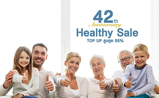 42th Anniversary Healthy Sale 2019